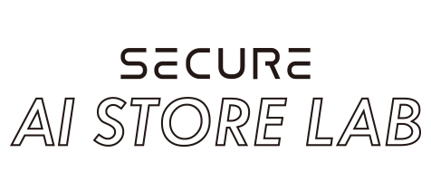 SECURE AI STORE LAB